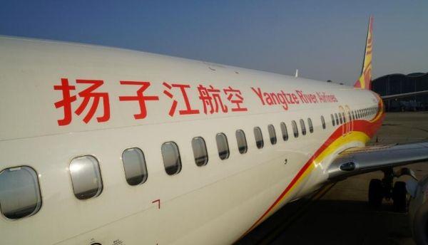夏秋航班换季 扬子江航空增开两条贵阳始发航线