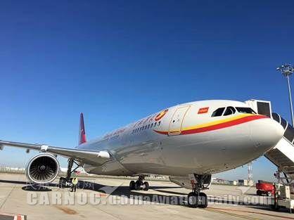 天津航空第三架A330宽体客机顺利抵津