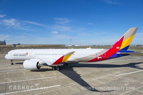 韩亚航空与汉莎技术公司签订技术服务协议