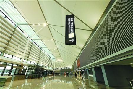 虹桥机场一号航站楼 新建改造A楼将启用