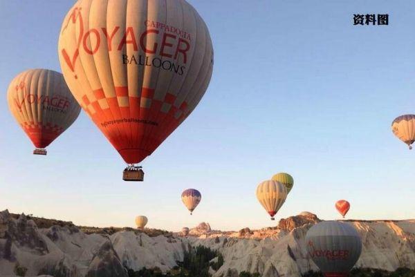 外交部:赴土耳其、埃及等地游客谨慎乘坐热气球