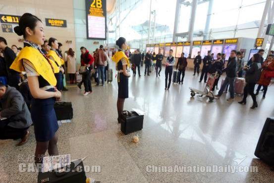 华夏航空参与国际消费者权益日宣传活动