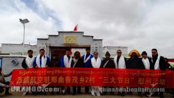 孩子命悬一线 西藏航空雪夜急救暖人心