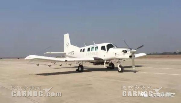 """""""常州造""""最新一架P-750飞机交付江南通航"""