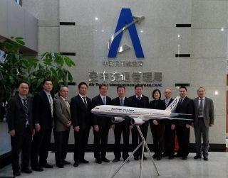 波音与CAAC携手改进中国空域和空中交通管理