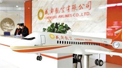 成都航空年内再引进5架ARJ21