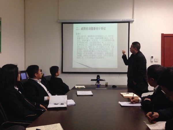 南航西安分公司拟开通西安——重庆航线