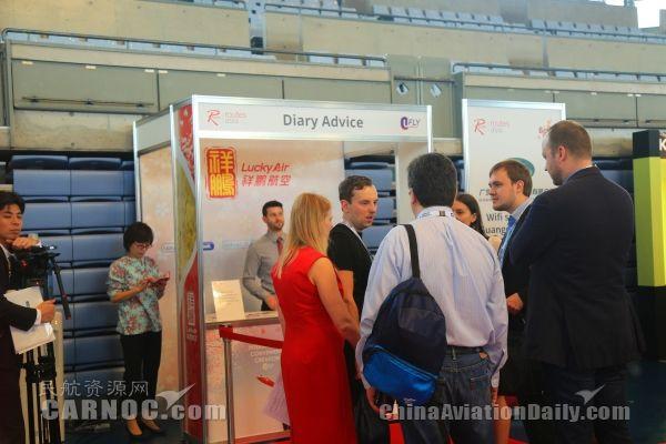 祥鹏航空开拓海外市场 与全球航企机场共商合作