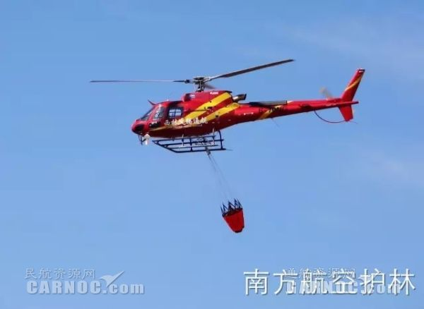 西南空管局全力保障雅江县森林火灾飞行任务