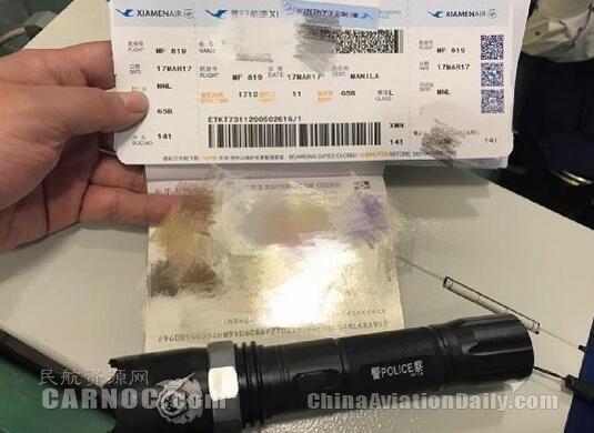 厦门机场行检查获托运行李警用瓦斯事件