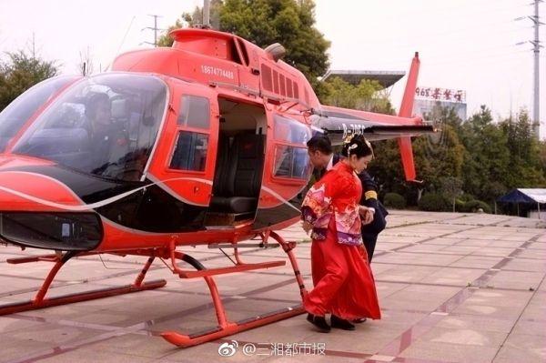 云端婚礼!衡阳小伙自驾直升机迎娶澳门新娘