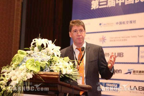 第四届中国民用直升机运营发展论坛6月开幕