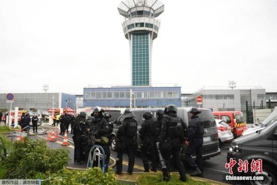 奥利机场恢复运行 曾因袭击军警案疏散3000人