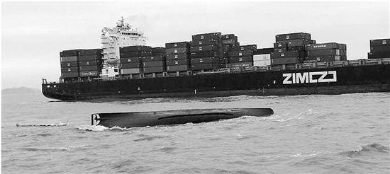 舟山一渔船沉没6人下落不明 直升机紧急救援