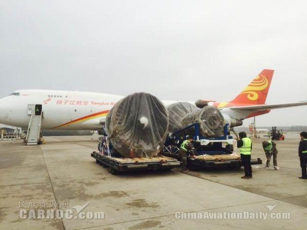 郑州机场首次空运飞机发动机 货运能力更强