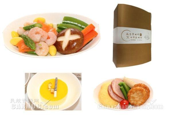 青岛航空将推夏秋季航空餐 增抹茶蛋糕等美味