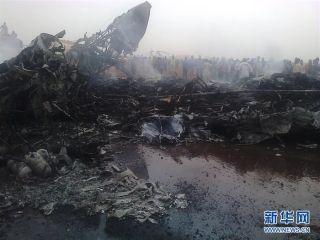 南苏丹一小型客机着陆时失事 飞机被烧成空壳