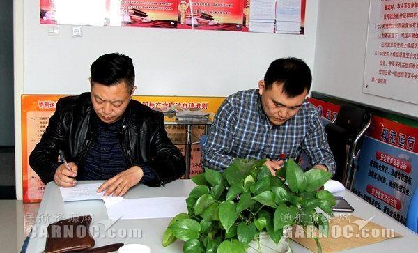 天津空管分局与东方通航续签空管保障协议