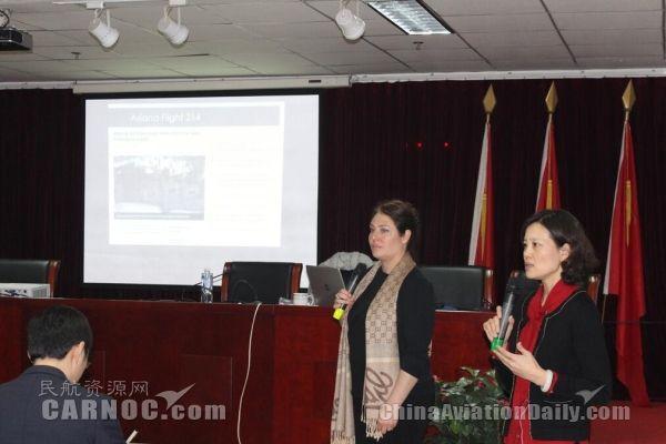 邮航运控中心组织开展应急和危机管理讲座