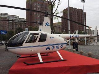 西南地区首架空中国王350ER飞机年内交付