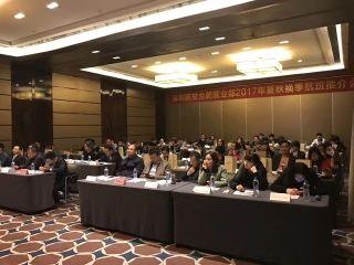 """深航2017夏秋航班换季 近200条航线""""新""""出发"""