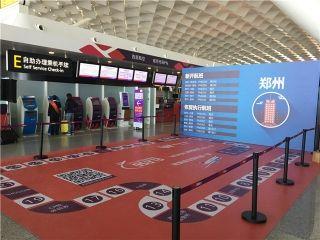 唱民谣玩飞行棋 西部航空换季发布郑州新航线