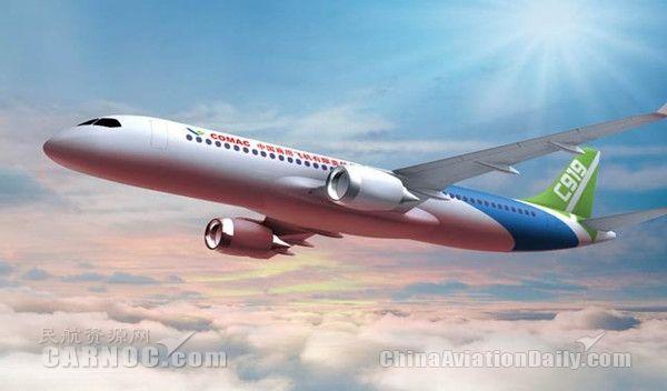 国产大飞机