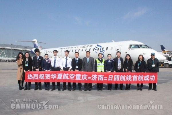 千赢国际首页机场换季后每日新增航班30余班