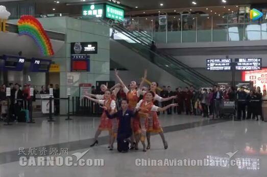 西藏航空快闪庆祝自主运营地服保障启动