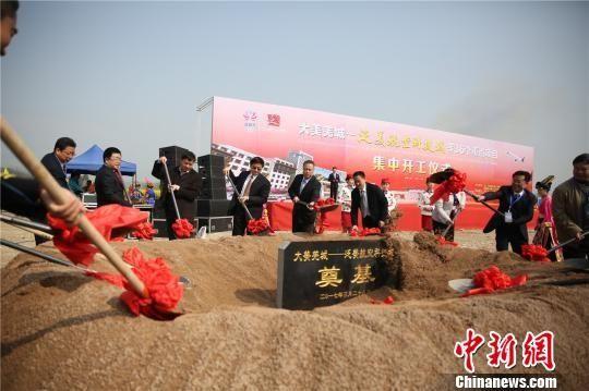 四川北川羌文化特色通航小镇开工 耗资50亿