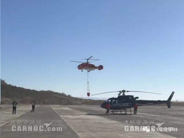 丽江航站推进重点林区直升机停机坪和取水池建设