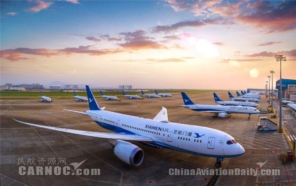 厦航暂停10架波音737MAX运行 确保飞行安全