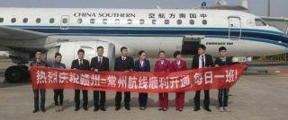 夏秋航季,赣州开通至江苏常州往返航线