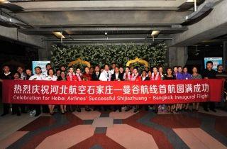 河北航空开通首条国际航线 迈出国际化步伐