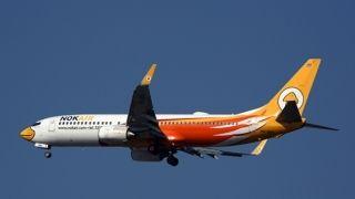泰飞鸟航空发力中国市场 与河南签署合作协议