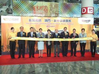 台湾虎航开通澳门-台中航线首航仪式