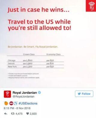 调侃川普的品牌有很多 你看约旦航空是这么做的