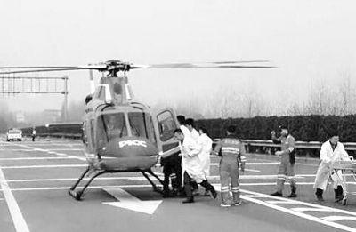 湖北打造空中救援网络 高速公路上设29个起降点