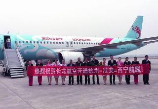 淮安机场新增3个通航城市 加密5个城市航班