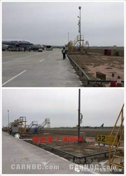 2017珠海-黑河调机经验分享。
