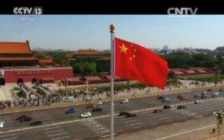 航拍:无人机首次俯瞰天安门广场