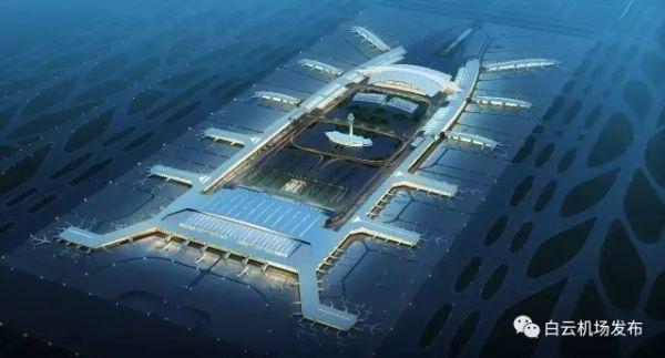 白云机场重磅项目招商 诚邀全球优秀运营商合作