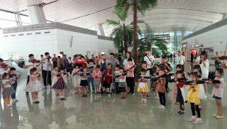 揭阳潮汕国际机场:特别的爱给特别的节日