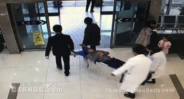 南通机场紧急救治一名失血性休克患者
