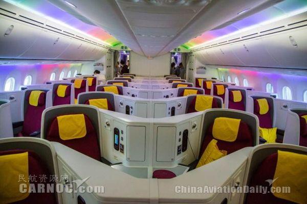 乘机体验再升级 海南航空全新B787-9成功首航