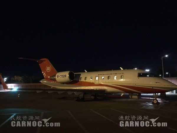 万丰航空挑战者605保障比利时副首相公务飞行