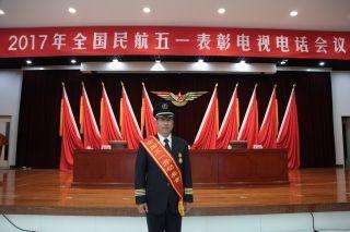 国航劳模冯洪安:飞越千山万水 践行精忠报国