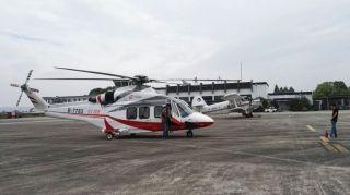 黄山机场全力保障通用航空各类飞行任务
