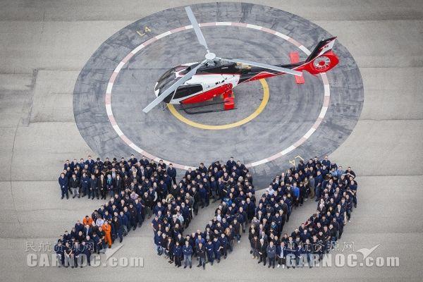 空客第700架H130下线 将由一家私人客户运营