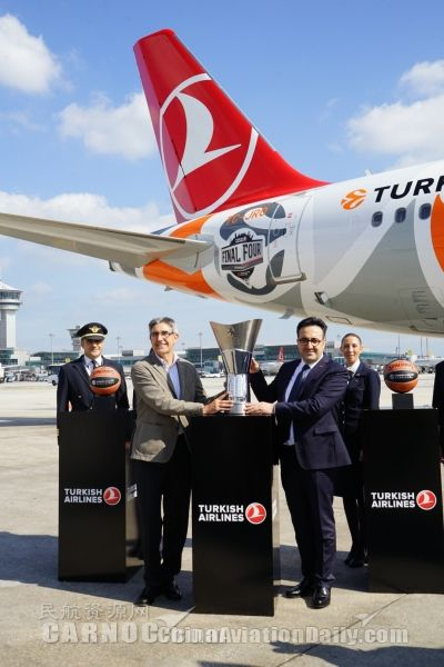 土耳其航将欧篮冠军联赛奖杯运抵伊斯坦布尔